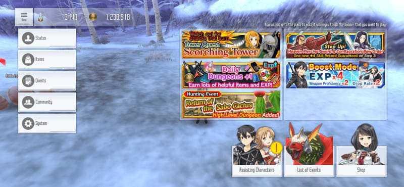 gameplay Sword Art Online: Integral Factor