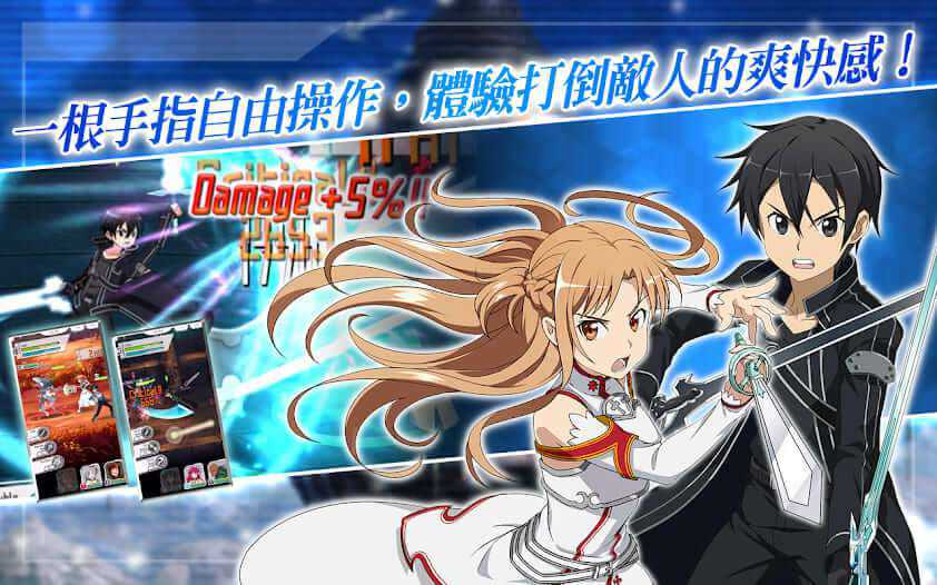 game anime android - sword art online memory defrag
