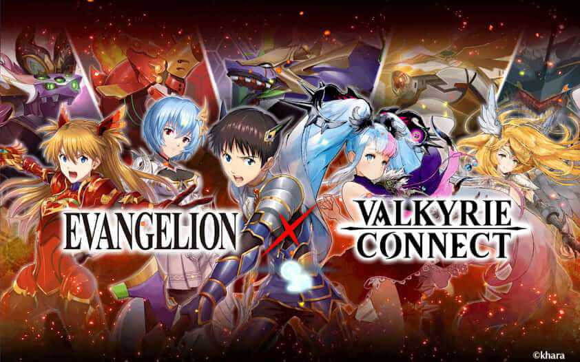 game anime android - valkryie connet