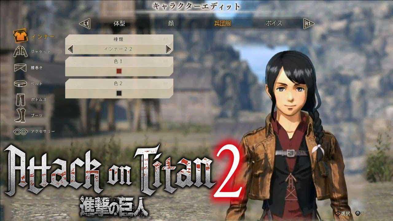 game pc anime terbaik attack on titan 2
