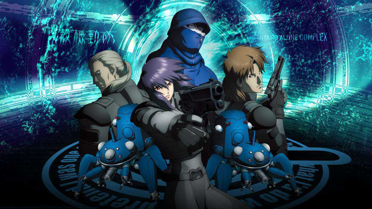 game pc anime terbaik - Ghost in the Shell: Stand Alone Complex